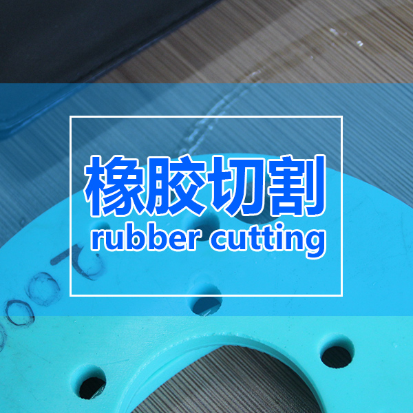 rubber cutting