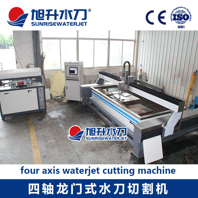 Gantry waterjet cutting machine four-axis linkage LM3020