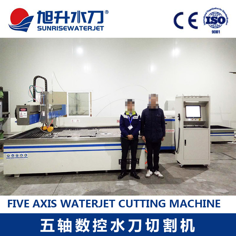 Planar five-axis CNC water cutter AB five-axis water cutting machine
